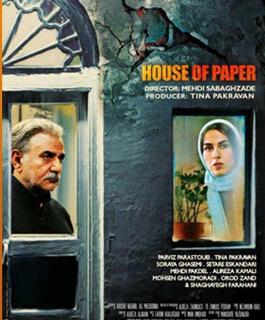 دانلود فیلم ایرانی خانه کاغذی 1396