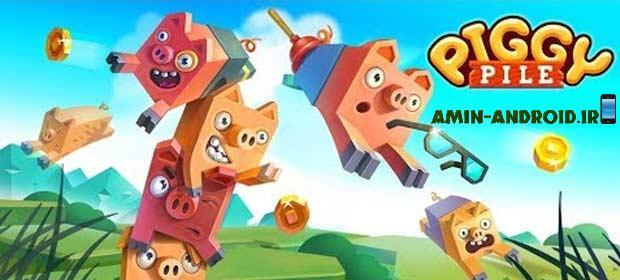 دانلود بازی اندروید Piggy Pile