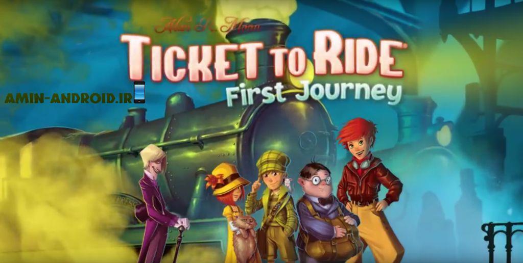 بازی Ticket To Rider این هفته منتشر میشود