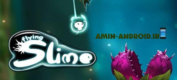 دانلود بازی اندروید Flying Slime