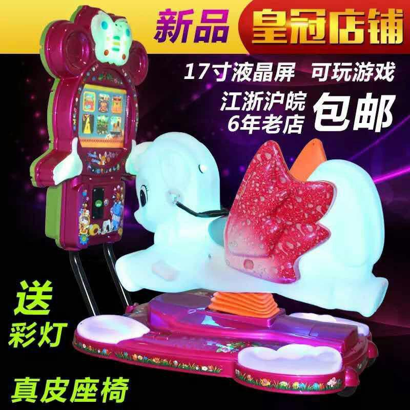 دستگاه تکان دهنده موزیکال سکه ای با رقص نور و مانیتور