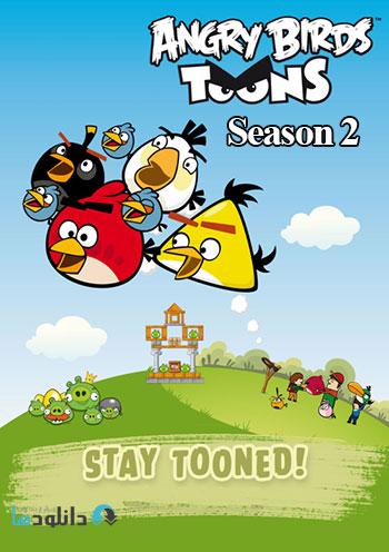 دانلود فصل دوم انیمیشن پرندگان خشمگین – Angry Birds Toons Season 2 2014