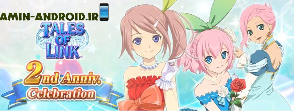 آپدیت جدید بازی Namco Bandai و جایزه های فراوان