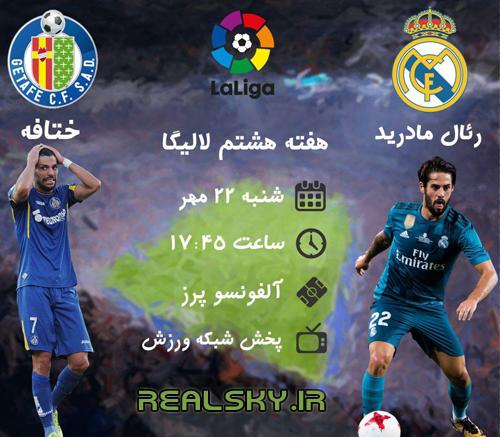 بازی رئال مادرید در هفته هشتم لالیگا