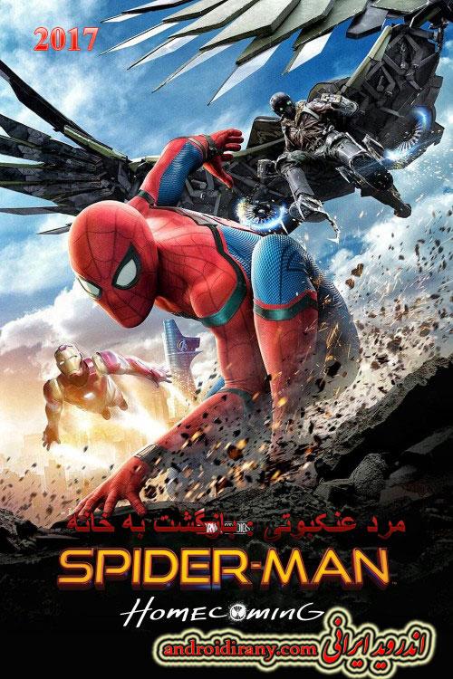دانلود فیلم دوبله فارسی مرد عنکبوتی:بازگشت به خانه Spider Man: Homecoming 2017