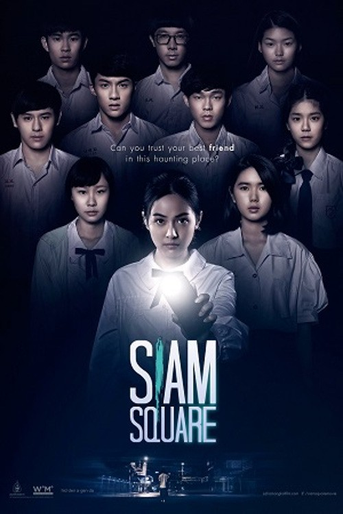 دانلود فیلم Siam Square 2017