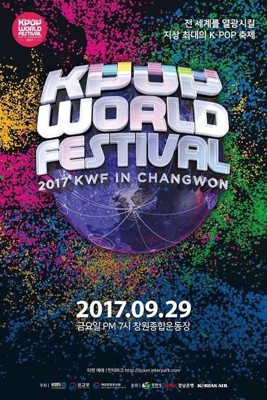 فستیوال 2017 K-Pop World با استقبالی باورنکردنی در سراسر دنیا به پایان رسید ... 💥