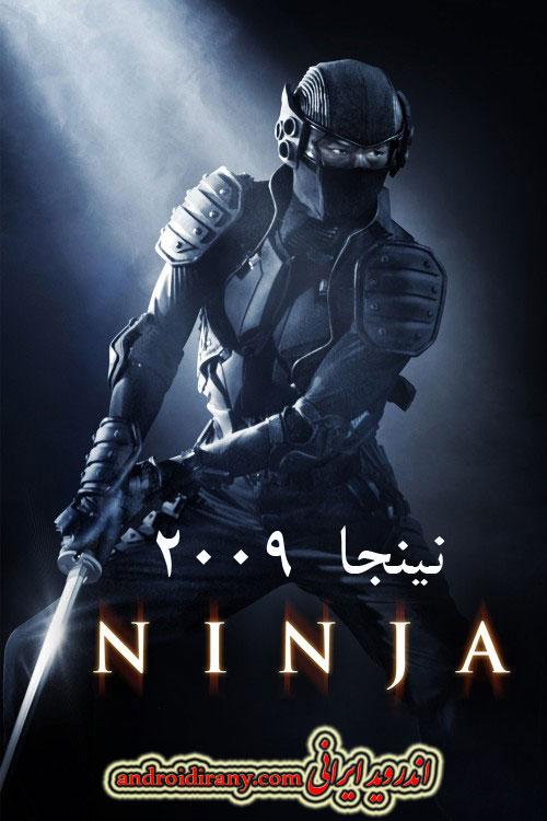 دانلود فیلم دوبله فارسی نینجا Ninja 2009