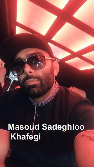 دانلود اهنگ مسعود صادقلو خفگی