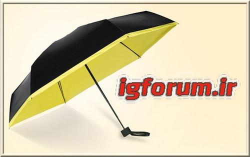 چتر جیبی تاشو بارانی و آفتابی نانو BLACK LEMON