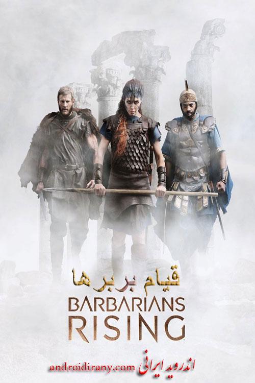 دانلود سریال دوبله فارسی قیام بربرها Barbarians Rising 2016