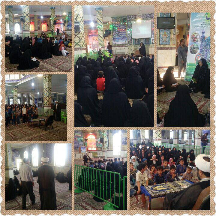 جلسه و گردهمایی فعالان و حافظان قرانی و اردو زیارت انان در سید محمد قهدریجان با حضور امام جمعه محتر�
