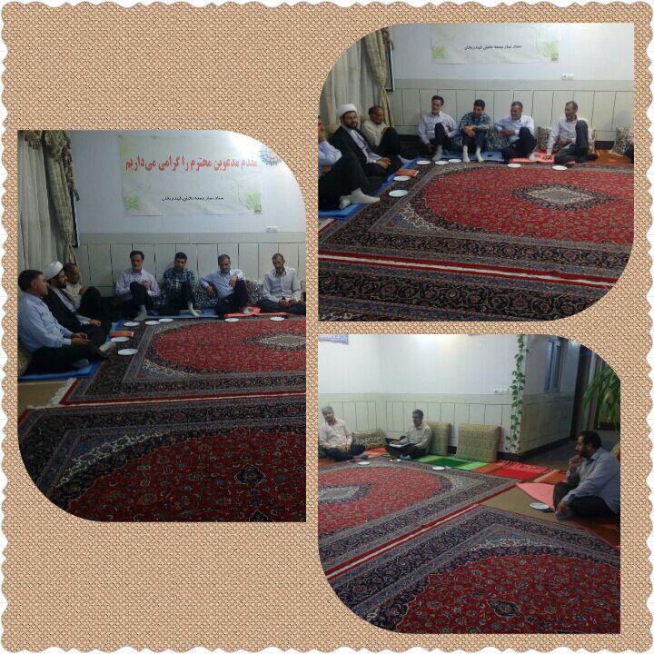 برگزاری جلسه ستاد نماز جمعه در دفتر با حضور امام جمعه محترم شهر