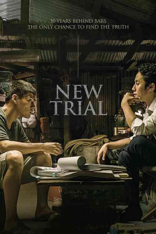 دانلود فیلم New Trial 2017