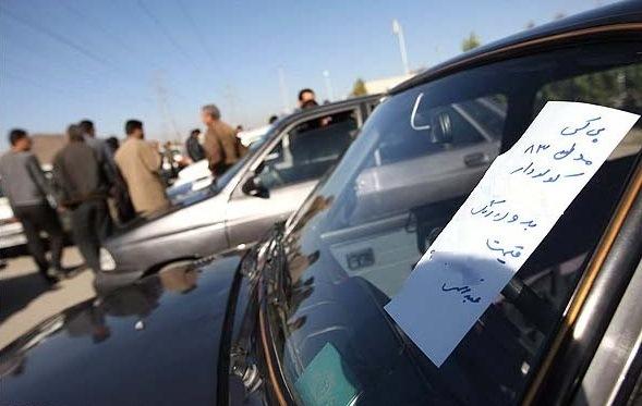لیست خودرو های 25 میلیون که می توان در ایران خرید