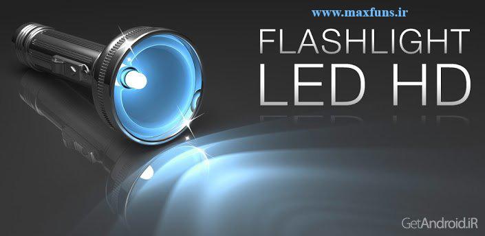 دانلود چراغ قوه FlashLight HD LED Pro 1.94.08 برای اندروید