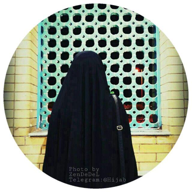 کانال تلگرام حجاب
