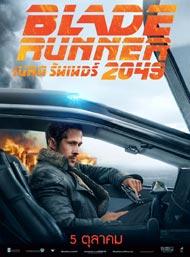 دانلود رایگان فیلم Blade Runner 2049 2017 با لینک مستقیم