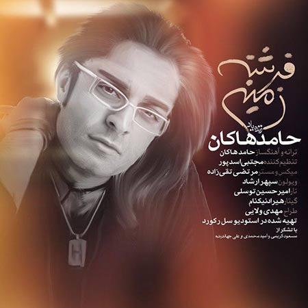 http://rozup.ir/view/2328584/Hamed-Hakan-Fereshteye-Zamini.jpg
