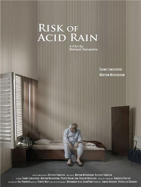 دانلود فیلم احتمال باران اسیدی