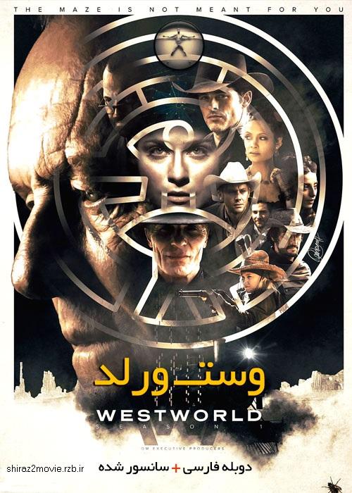 دانلود سریال وست ورلد Westworld با دوبله فارسی