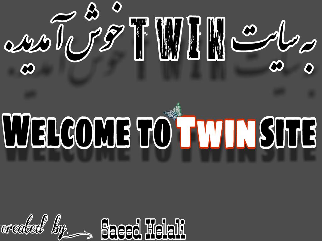 سایت twin
