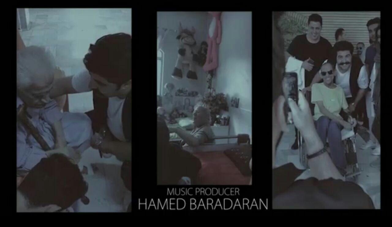 دانلود فیلم حضور بهنام بانی در خانه سالمندان