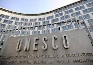 آمریکا رسما تصمیم خود را برای خروج از یونسکو اعلام کرد