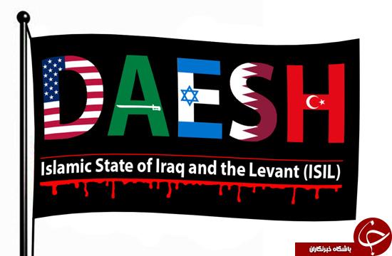 ترفندهای فرار داعشی ها برای بقا + تصاویر
