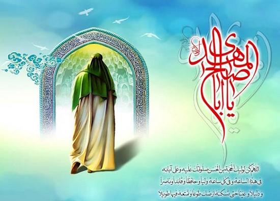 ماجرای کمک امام زمان (ع) به مرد عاشق!