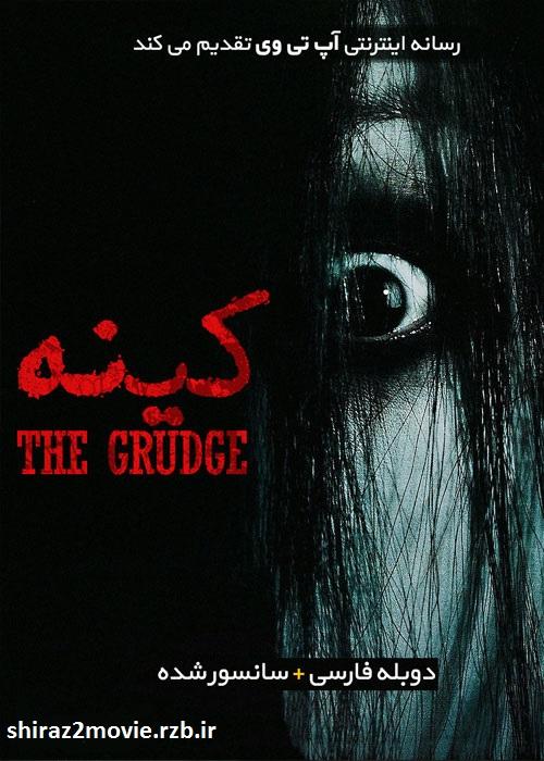دانلود فیلم The Grudge 2004 کینه با دوبله فارسی