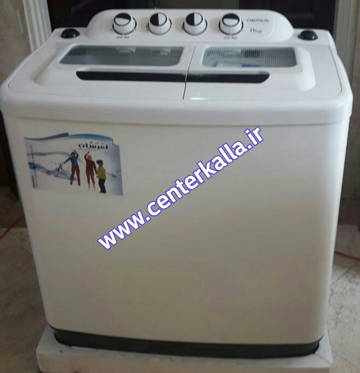 ماشین لباسشویی دوقلو امرسان emersan ظرفیت 11/5 کیلو دارای پمپ