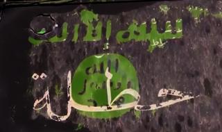 در مجتمع اداری داعش چه می گذرد؟ + فیلم