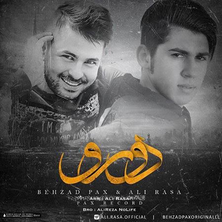 http://rozup.ir/view/2333851/Behzad-Pax-And-Ali-Rasa-Doro.jpg