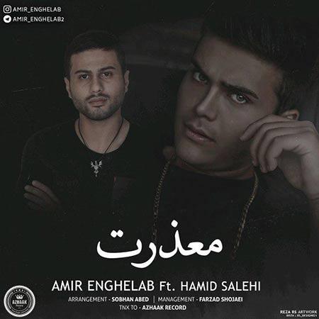 http://rozup.ir/view/2333857/Amir-Enghelab-Mazerat.jpg