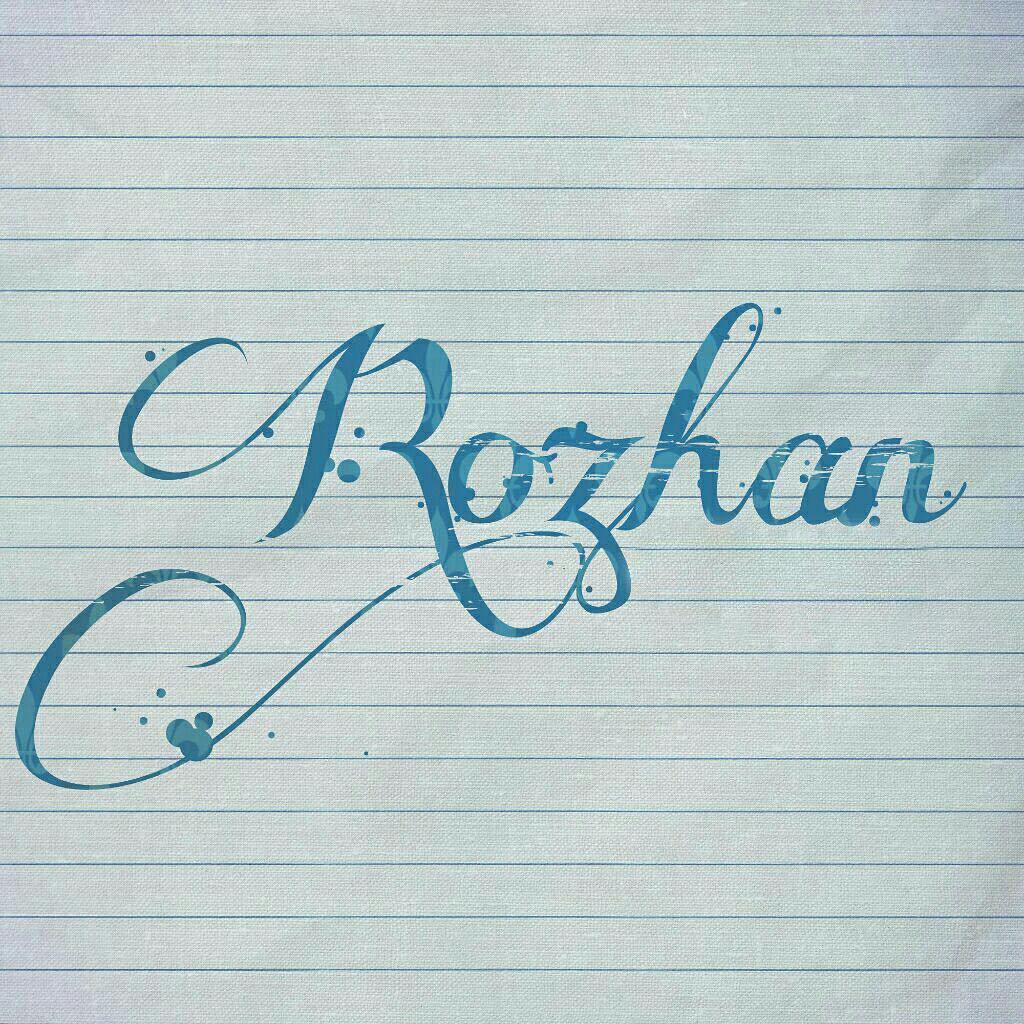 اسم روژان عکس نوشته