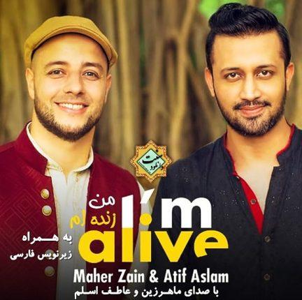 ویدیو نشیدi'm alive (من زنده ام) ماهرزین +زیرنویس فارسی