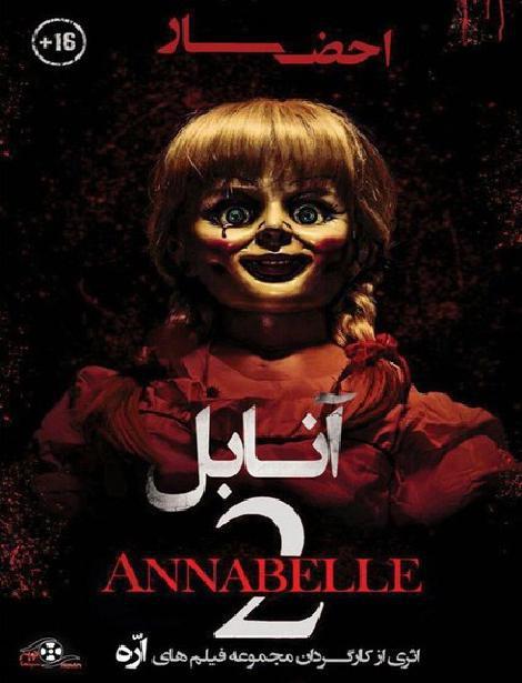 دانلود دوبله فارسی فیلم آنابل 2 Annabelle 2: Creation 2017