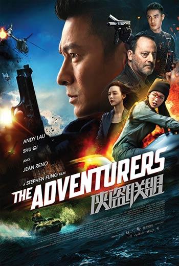 دانلود فیلم The Adventurers 2017 با لینک مستقیم
