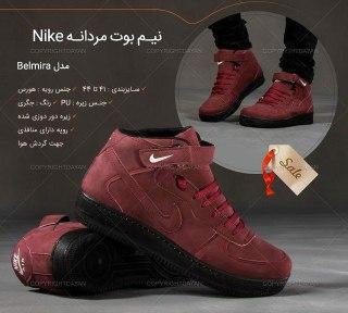 پرفروش ترین بوت / حراج ویژه نیم بوت Nike مدل Belmira(جگری)