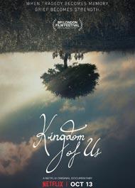 دانلود فیلم Kingdom Of Us 2017 با لینک مستقیم