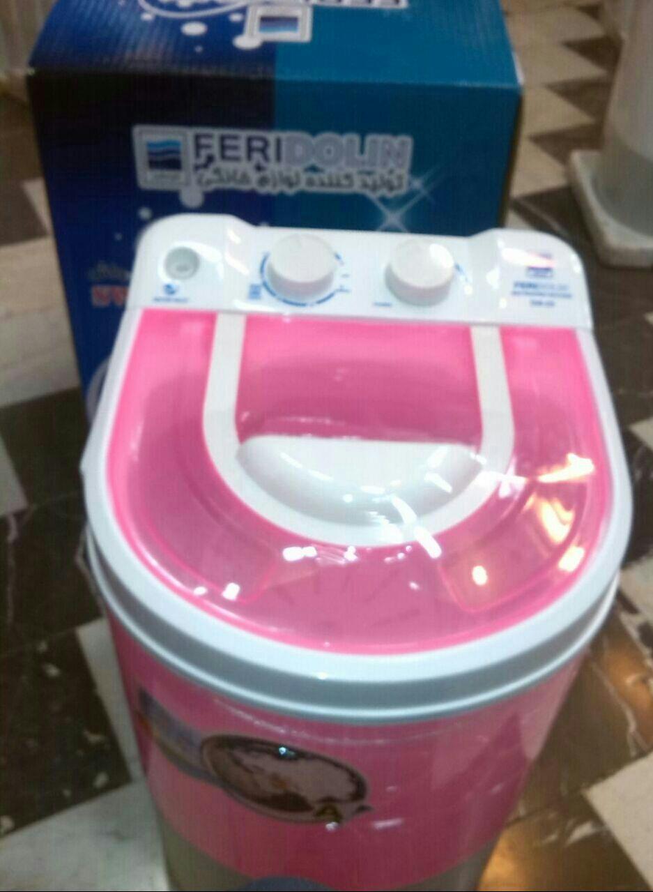 ماشین لباسشویی مینی واش فریدولین feridolin ظرفیت 2/5 کیلویی با سبد