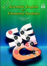 Scientific English for Chemistry Student (زبان تخصصی شیمی)