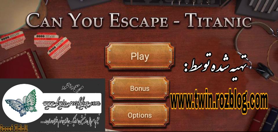 راه حل تصویری بازی can you escape titanic تمام مراحل