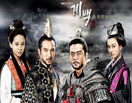 خرید سریال کره ای سرنوشت یک مبارز دوبله فارسی