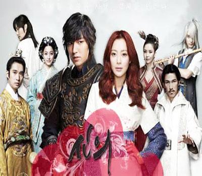 خرید سریال کره ای سرنوشت دوبله فارسی