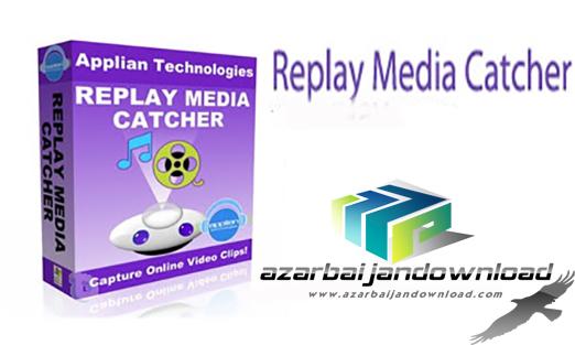 نرم افزار دانلود فایل های آنلاین مالتی مدیا Replay Media Catcher 7.0.0.34