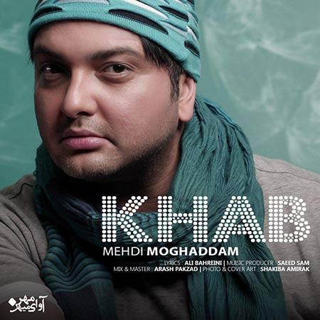 http://rozup.ir/view/2337395/Mehdi-Moghaddam-%E2%80%93-Khab.jpg