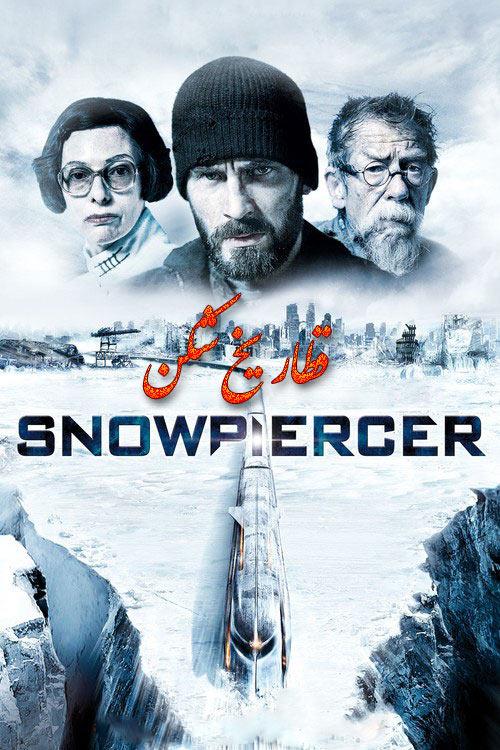 دانلود دوبله فارسی فیلم قطار یخ شکن Snowpiercer 2013