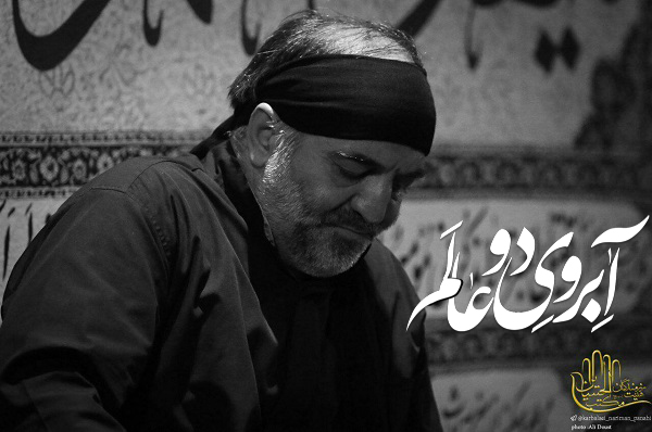 کربلایی نریمان پناهی شب ۲ محرم ۹۶ - هیئت مکتب الحسین (ع)